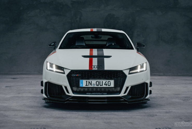 audi-tt-celebrates-40-years-of-quattro-with-a-special-edition