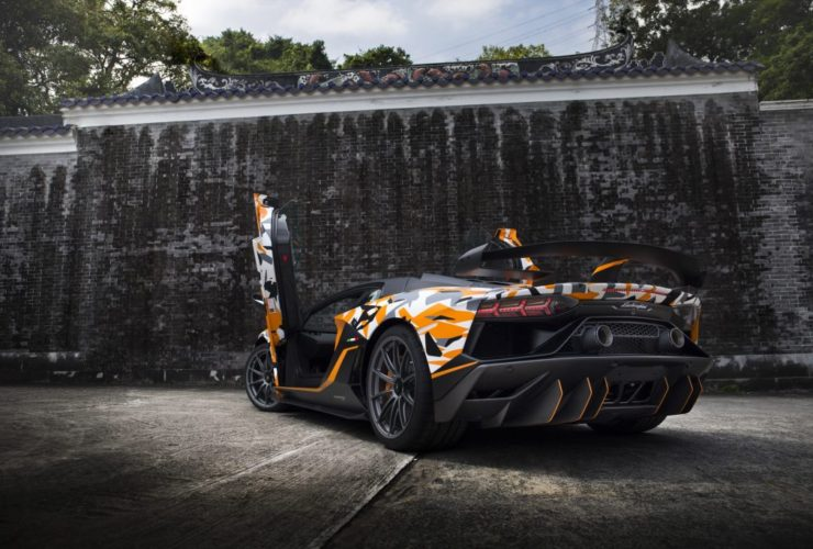 check-out-this-new-special-edition-lamborghini-aventador-svj-63