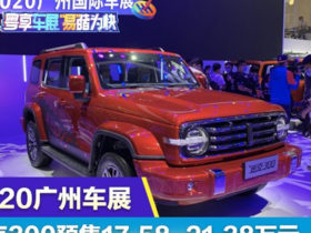 great-wall-showed-its-new-wey-tank-pickup