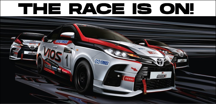 first-round-of-toyota-gazoo-racing-festival-to-be-broadcast-live-this-weekend