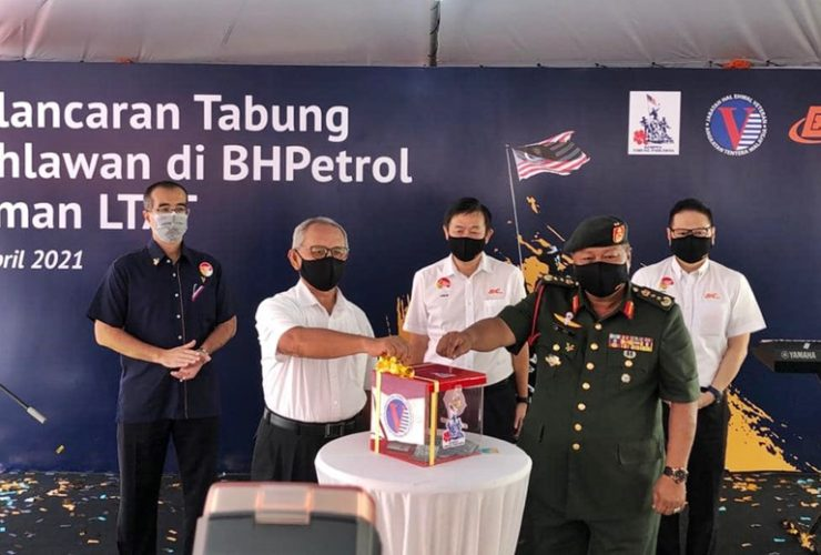 bhpetrol-initiates-tabung-pahlawan-atm-to-collect-donations-for-armed-forces-veterans