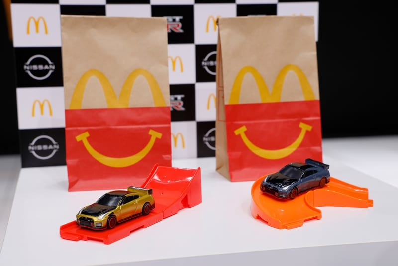miniature-2022-nissan-gt-r-nismo-included-as-mcdonald's-happy-meal-surprise