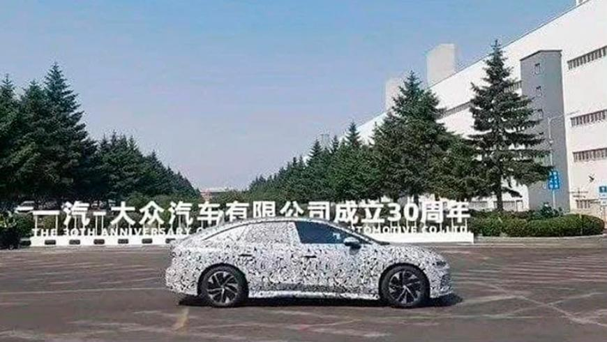 2023-volkswagen-id.7-electric-sedan-first-shown-in-the-photo