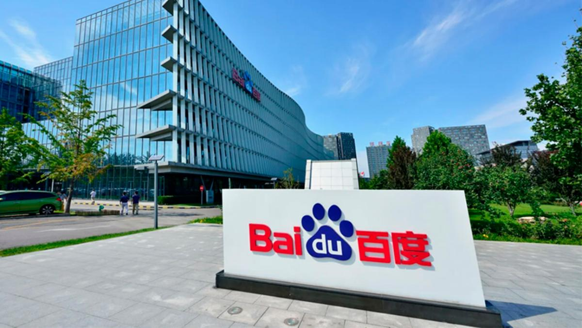 baidu-will-unveil-self-developed-smart-car-by-2023