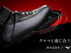 mazda-unveils-a-pair-of-exclusive-driving-shoes
